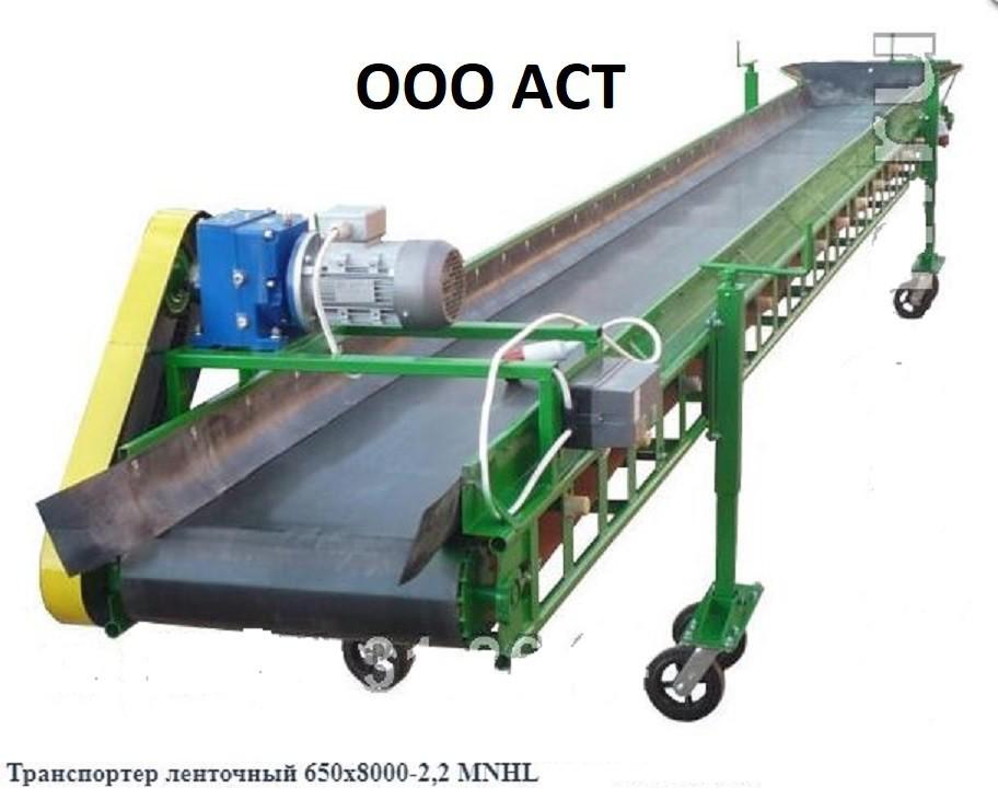 Транспортеры арматуры как оцинковывают кузов фольксваген транспортер