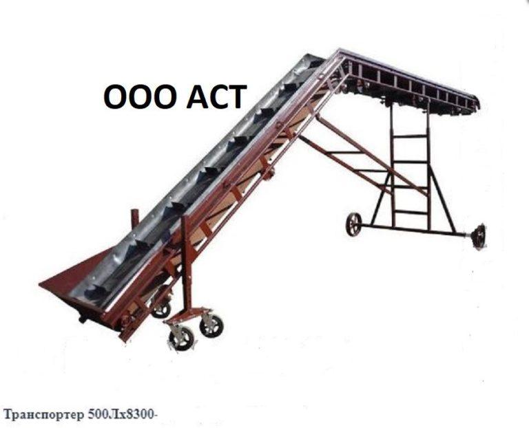 Ленточный транспортер минск привод на транспортер т4